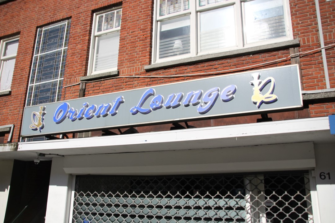 Orient Lounge Den Haag