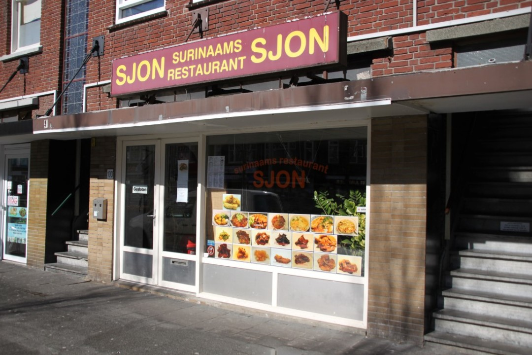 Surinaams restaurant Sjon