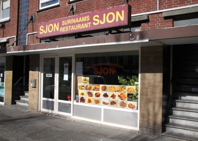 Surinaams restaurant Sjon