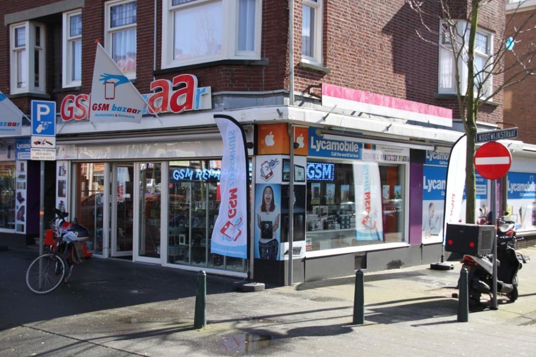 GSM Bazaar