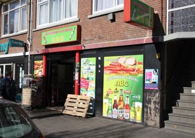 Supermarket ABC